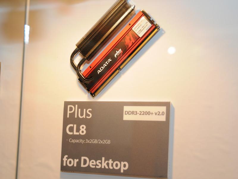 A-Data DDR3-2200