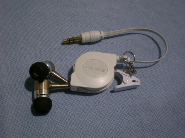 Retractable Headphones By Venusea