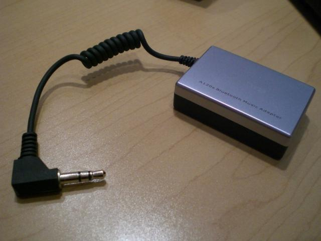 Jabra Bluetooth Stereo Transmitter
