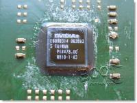 GTX Chip