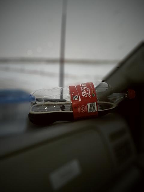 After Focus - Coke