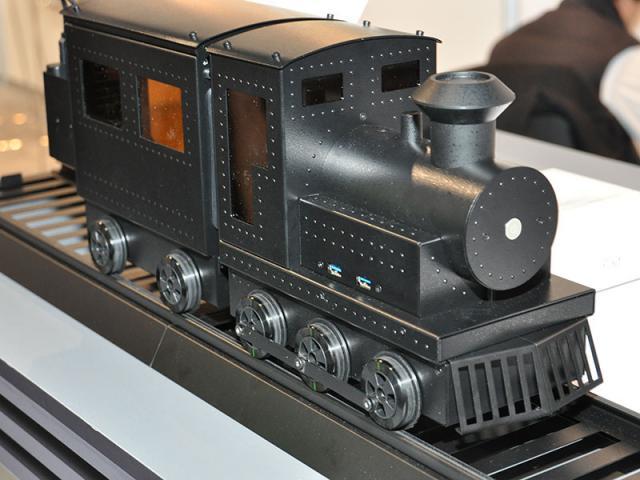 Lian Li Train