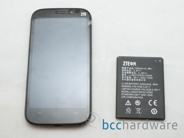 Phone & Battery