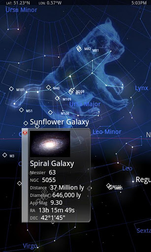 Star Chart App - 1